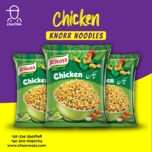 Knorr | Chicken – Pack of 4
